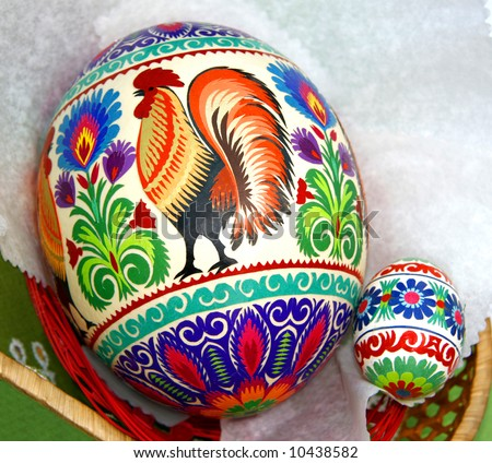 Ostrich Egg Stock Photos, Royalty-Free Images & Vectors - Shutterstock