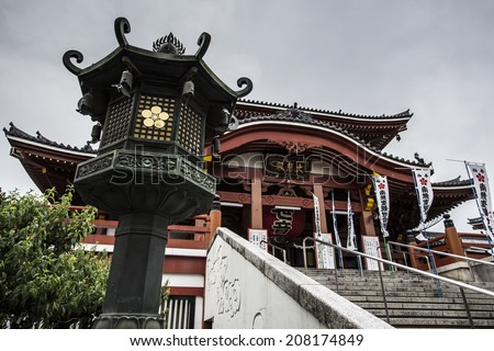Osu Kannon Temple, Nagoya , Japan