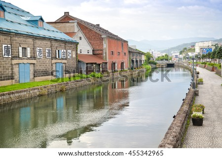 Otaru, Japan - August 13, 2014: Otaru canal is quite empty in the morning. Tourists normally visit Otaru canal in the evening.