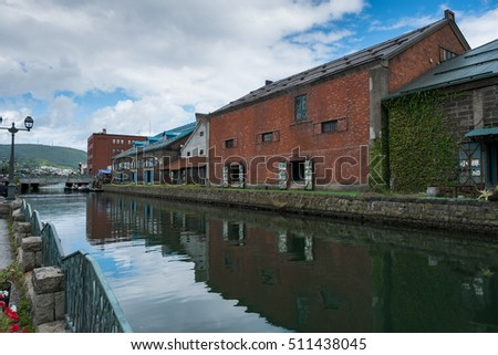 Otaru, Japan - September 19:View of Otaru canal on September 19th, 2016 in Otaru, Japan.