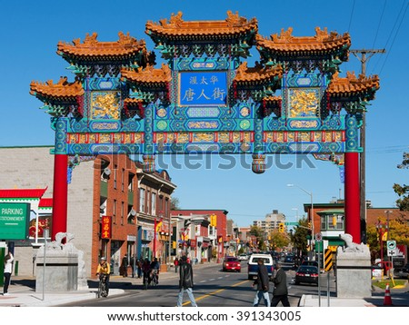 OTTAWA, CANADA - OCT 9: A royal imperial arch was unveiled in Ottawa's Chinatown Thursday Oct. 7, 2010. The intersection on Somerset was opened for traffic again after being closed for construction. - stock photo