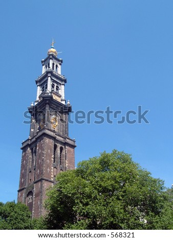 Oude Kerk Tower in Amsterdam - stock photo