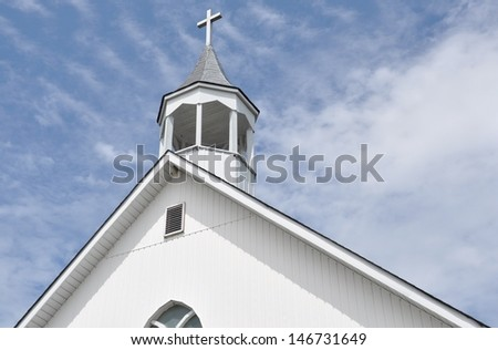 Our Lady of Sorrows Parish Church cross - stock photo