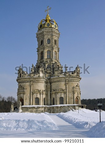 Our Lady of the Sign Russian Orthodox Church at Dubrovitsy - stock photo
