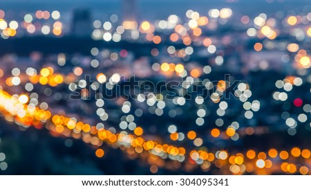 Out of Focus City Lights - stock photo