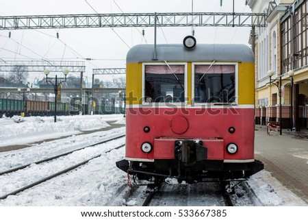 Outdated railroad passenger car.Car railroad workers.Railway carriage