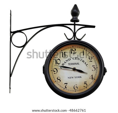 Outdoor analog clock - stock photo