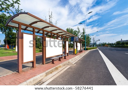 Outdoor billboard image. Blank white background for marketing messages at bus stop. - stock photo