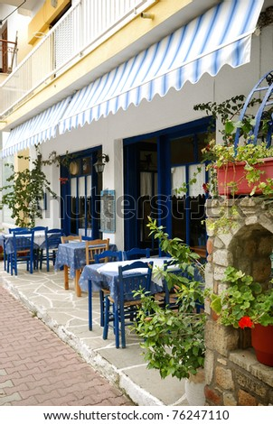 Outdoor cafe in old greek town