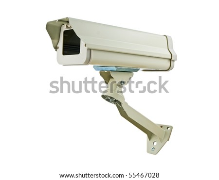 Outdoor Camera Housing for Bullet or PTZ CCTV Surveillance Camera System