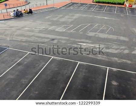 outdoor car park - stock photo