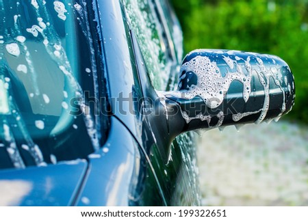 Outdoor car wash - stock photo