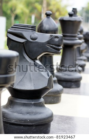 Outdoor chess game in Tbilisi city park, Republic of Georgia - stock photo