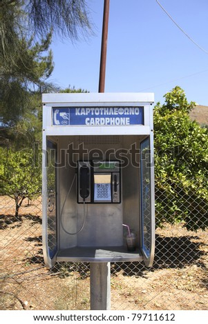 Outdoor phonebooth in Greece in 2011 - stock photo