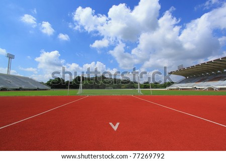 Outdoor sports. - stock photo