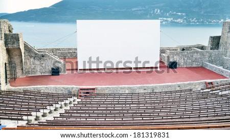 Outdoors cinema - stock photo