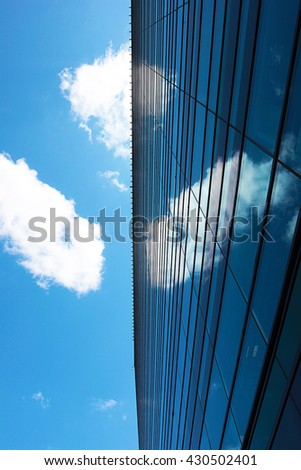 outer side blue building of business center, concept of successful business  - stock photo
