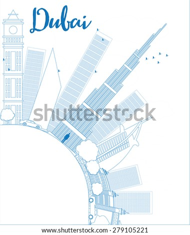Outline Dubai City skyline with blue skyscrapers and copy space. Tourism concept with place for text. Illustration for business presentation, banner, placard or web site