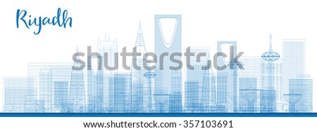Outline Riyadh skyline with blue buildings. Business and tourism concept with skyscrapers. Image for presentation, banner, placard or web site  - stock photo