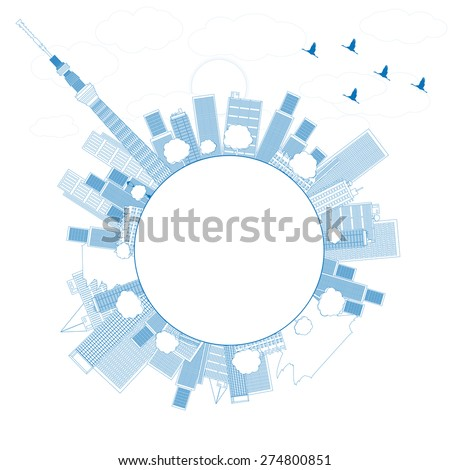 Outline Tokyo skyline with skyscrapers and sun illustration. Business travel and tourism concept with place for text. Image for presentation, banner, placard and web site