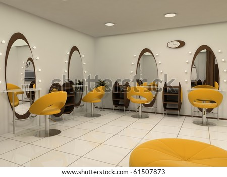 Bride office chair - Beauty Salon Interior Stock Images Royalty Free Images