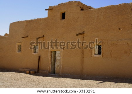 Outside of an old house in Saudi Arabia, town of King Abdulaziz. - stock photo