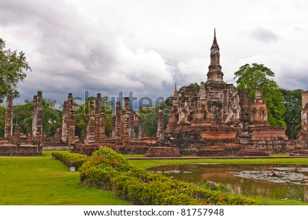 Overall of wat mahatat and lake in sukhothai historic park Thailand