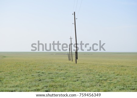 Overhead electric line