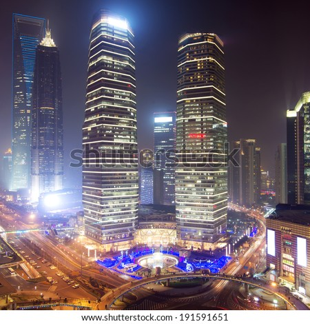 Overlooking the commercial center of Shanghai - stock photo