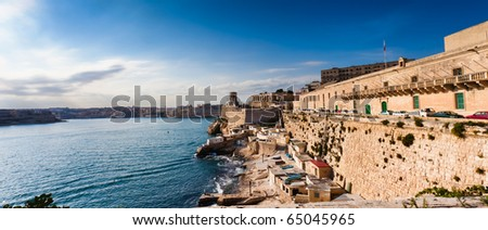 Overlooking the Great Harbor of Valletta is the Siege Bell Memorial erected in 1992 to honour over 7000 people who lost their lives in the WW II Siege of Malta, 1940 ?1943. - stock photo