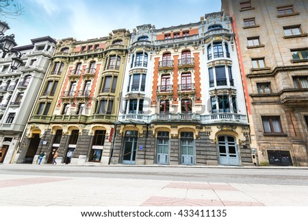OVIEDO, SPAIN - JUNE 6, 2015: A view of a colorful facade at Oviedo, Asturias.