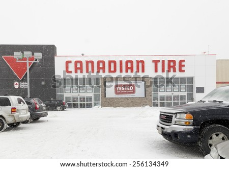 Stock images royalty free images vectors shutterstock for Housse auto canadian tire