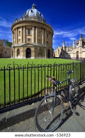Oxford Radcliffe Library Building.  This image is perspective corrected. - stock photo