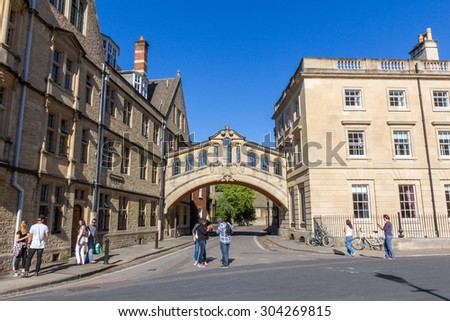 OXFORD, UK - JULY 19, 2015: Hertford Bridge, popularly known as the Bridge of Sighs, is a skyway joining two parts of Hertford College over New College Lane in Oxford, England