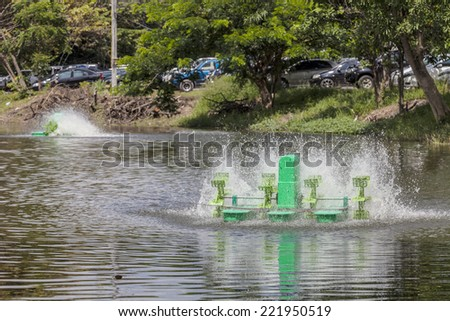 oxygen blenders in water, water treatment - stock photo