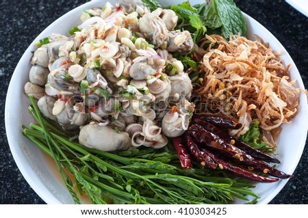 Oysters Spicy Salad  (Thai Food)