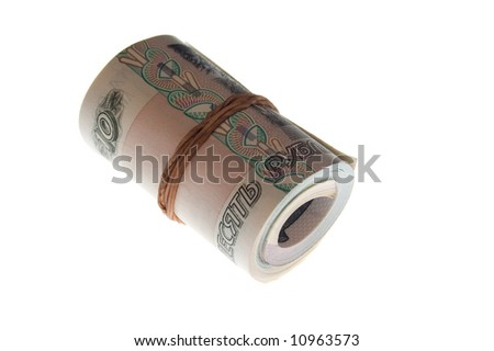 Pack of money curtailed into a ringlet. Isolate on white