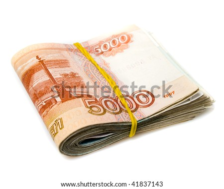 pack of russian money isolated on white