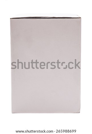 Package white box isolated - stock photo