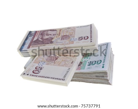 Packs of Bulgarian Bills isolated on white background - stock photo