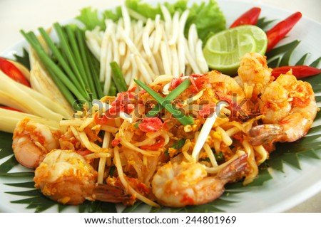 Pad Thai - stock photo