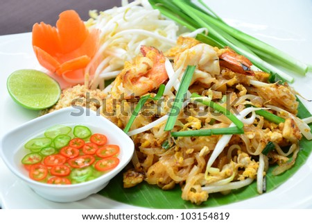 Pad thai.fried noodle with shrimp - stock photo