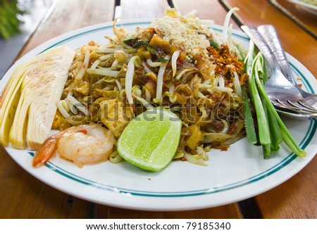 Pad Thai is the ultimate street food in Thailand - stock photo