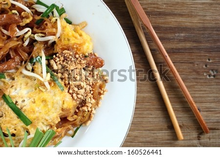 pad thai make of fried rice noodles - stock photo