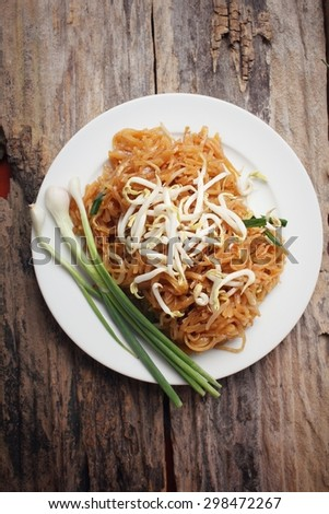 Pad thai make fried rice noodles stock photo edit now 298472267 pad thai make of fried rice noodles ccuart Images