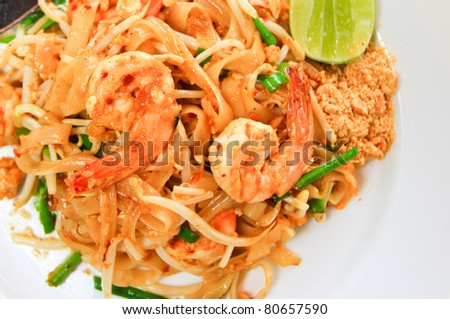 Pad thai with shrimps and vegetable,Thai cuisine - stock photo