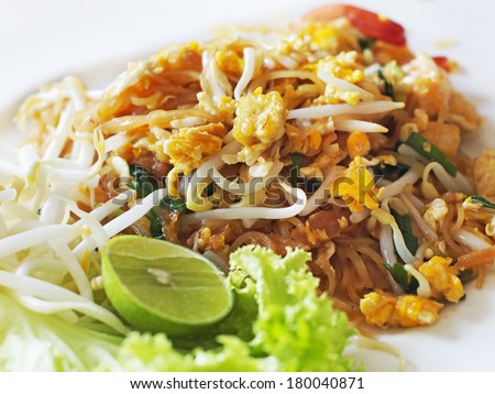 Padthai, Thailand traditional food - stock photo