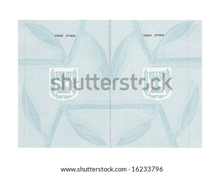 Pages of old Israeli passport useful for background - stock photo