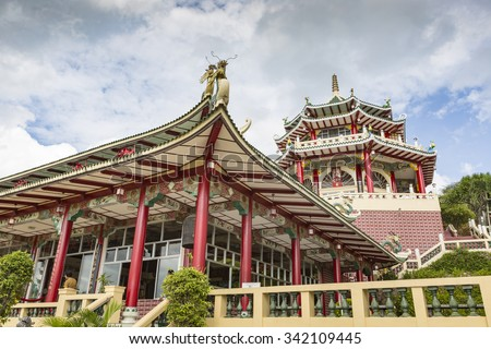 Pagoda and dragon sculpture of the Taoist Temple in Cebu, Philippines. - stock photo
