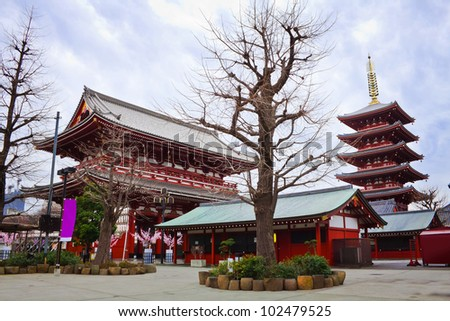 Pagoda and Gate at Sensoji Asakusa Temple